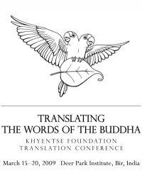408af-translatingwordsofbuddhalogo